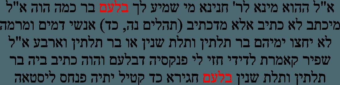 Sanhedrin 106b