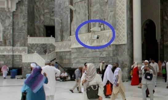 Cámara de seguridad en vivo en la Meca, el lugar más sagrado del Islam.