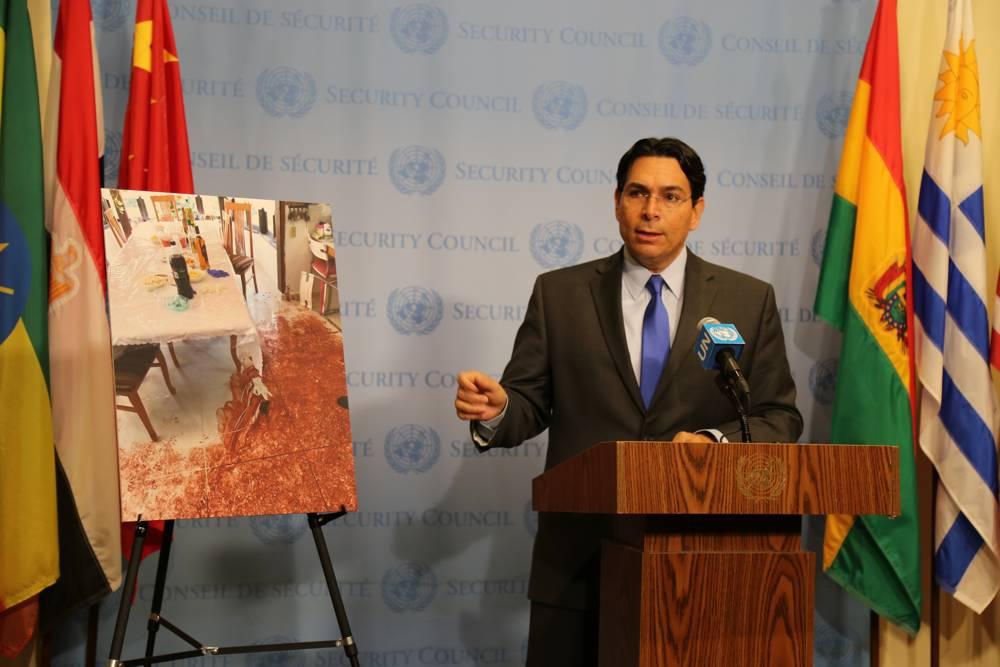 Mensaje de Danny Danon al Consejo de Seguridad de la ONU