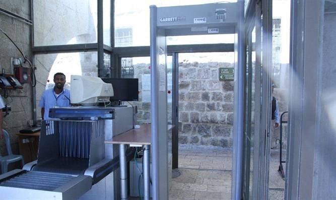 Detector de metales en el acceso al Kotel (Muro Occidental)