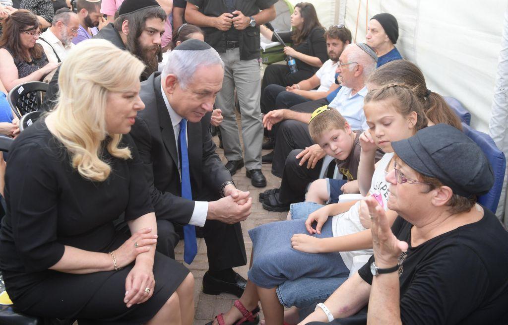 Netanyahu pide pena de muerte para el terrorista islámico de Halamish