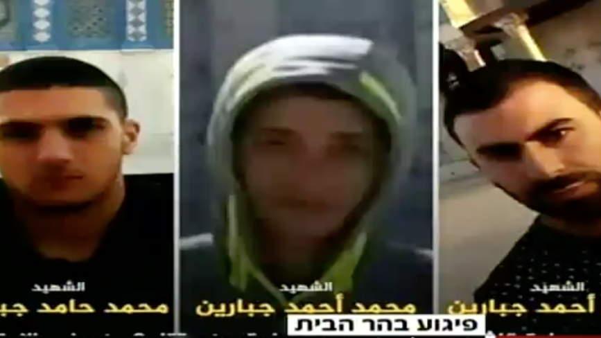 La maligna publicación del terrorista musulmán antes del ataque en Jerusalém