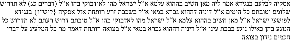 Talmud Gittin 56b-57a