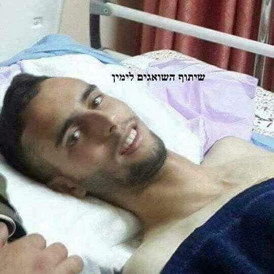 Terrorista islámico Omar al- Abed sonríe mientras es atendido en un hospital israelí.
