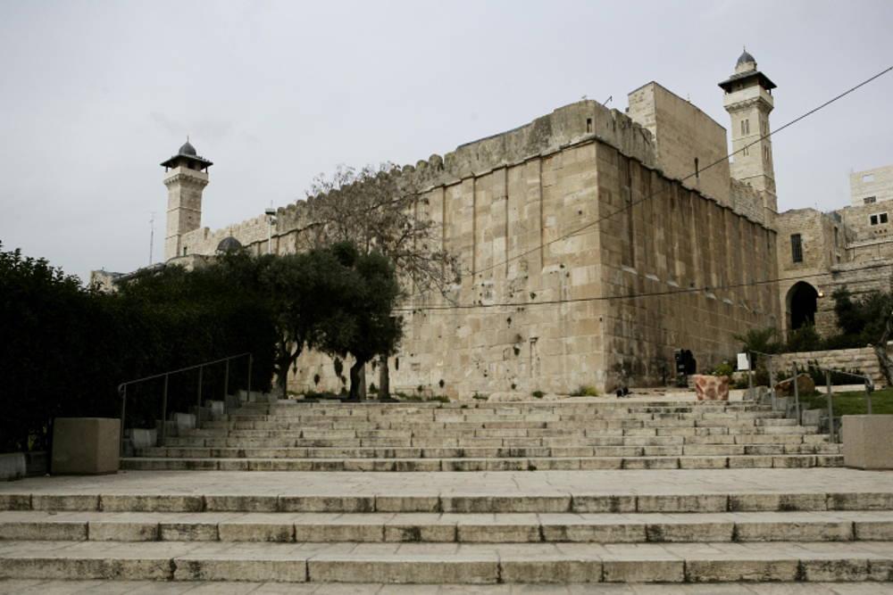 Tumba de los Patriarcas hebreos