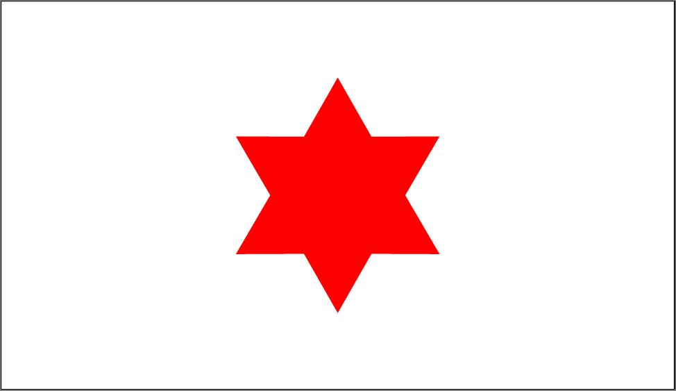 Huellas indelebles del judaísmo sefardí en Costa Rica | Noticias de ...