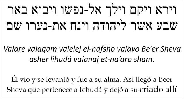 Citas1 hebreo 3