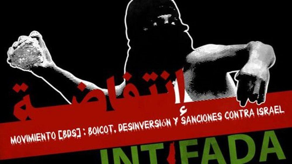 Informe: Revelando los vínculos entre el BDS y Organizaciones Terroristas Islámicas