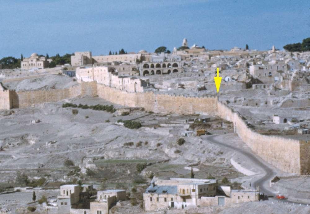 ¿Cómo trató Jordania a Jerusalem cuando la ocupó?