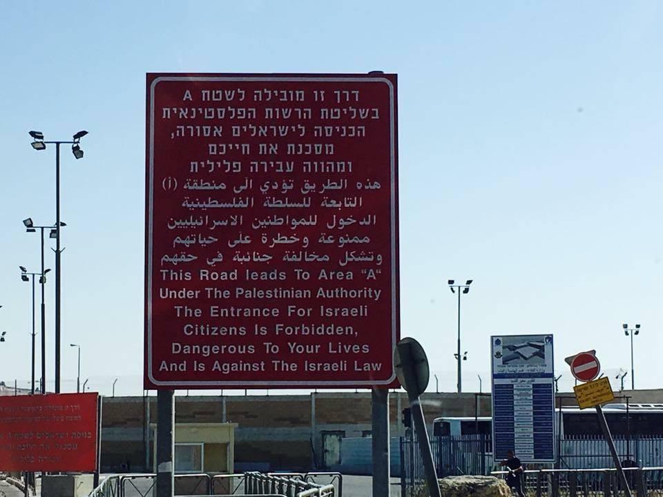 Letrero de advertencia sobre el riesgo de muerte para israelíes si ingresan a las áreas controladas por la Autoridad Palestina.