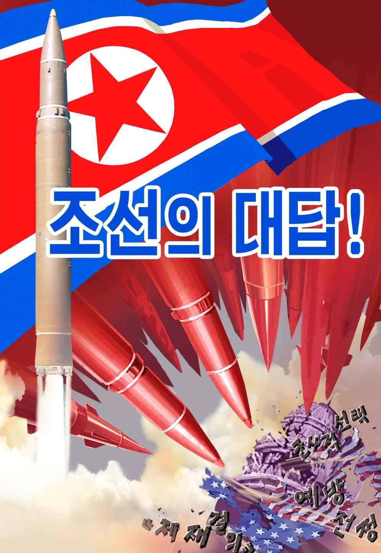 Un cartel de propaganda que amenaza con la destrucción del capitolio delos Estados Unidos