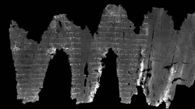 El Rollo de Ein Gedi desenrollado virtualmente (Cortesía)