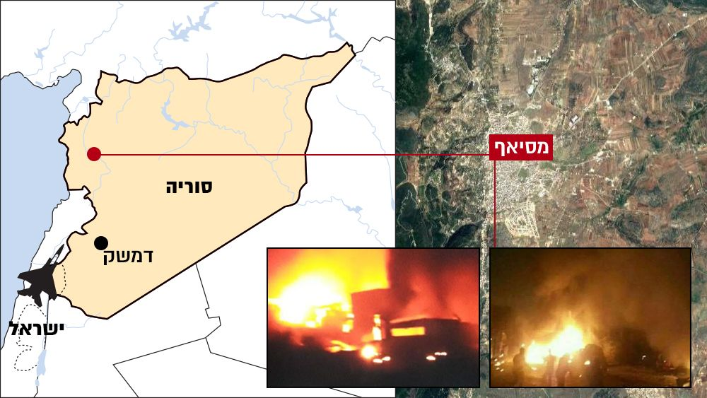 "Siria amenaza a Israel con ""repercusiones peligrosas"""