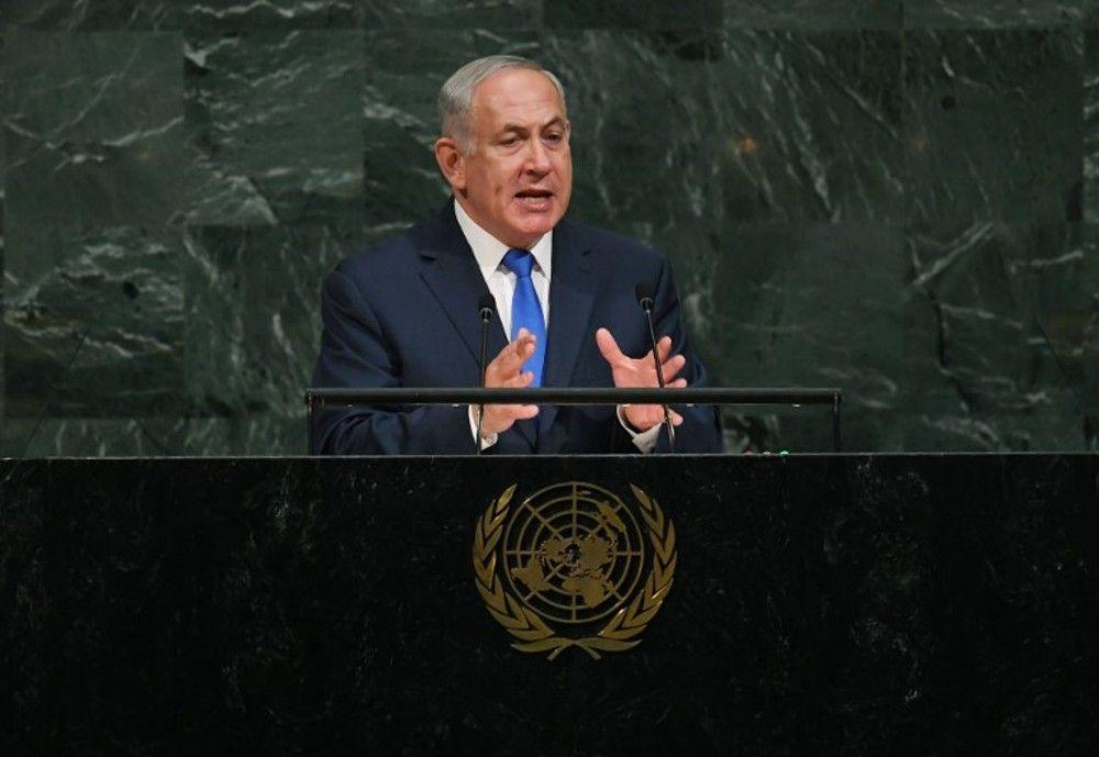 Texto completo del magistral discurso del Primer Ministro Benjamin Netanyahu en la ONU