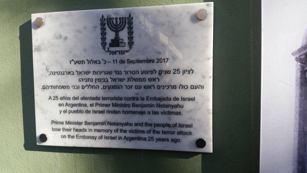La placa que el PM Netanyahu develó en el centro de la comunidad judía AMIA en Buenos Aires, 11 de septiembre de 2017 (Raphael Ahren / TOI)