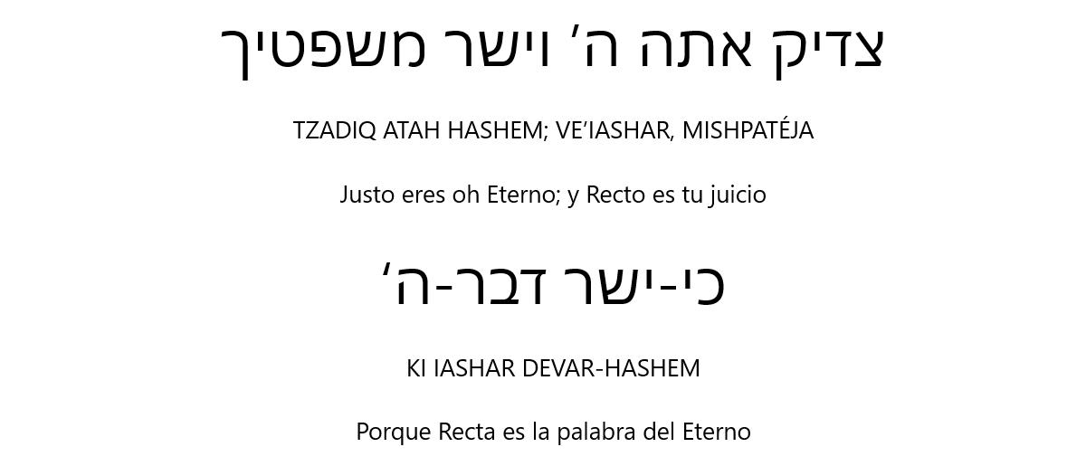 Salmo 33:4