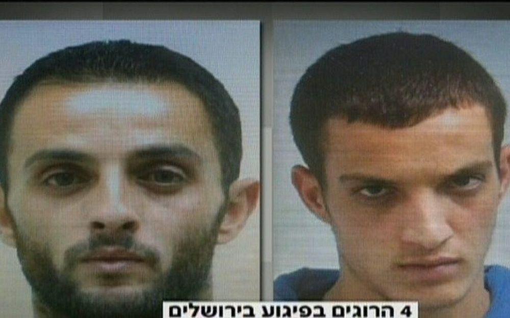 Los dos terroristas de Jabel Mukaber que llevaron a cabo el ataque contra una sinagoga Har Nof, 18 de noviembre de 2014 (captura de pantalla: Canal 2)