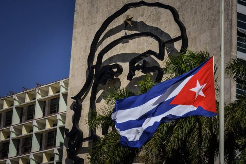 Ministerio del interior de Cuba