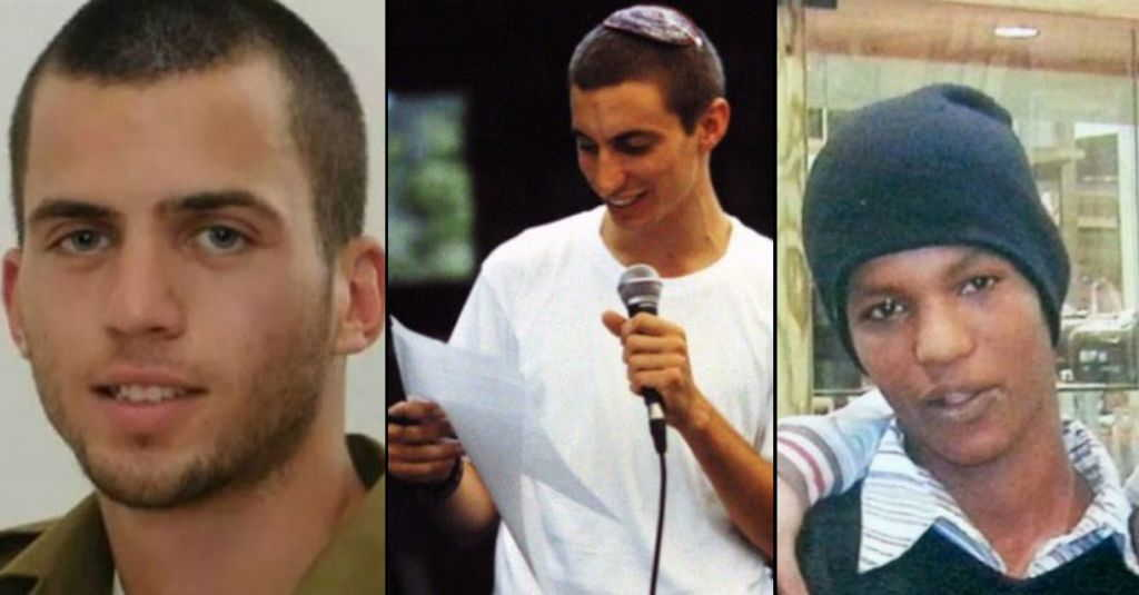 Oron Shaul, Hadar Goldin y Avraham Mengistu. (Flash90 / The Times of Israel)
