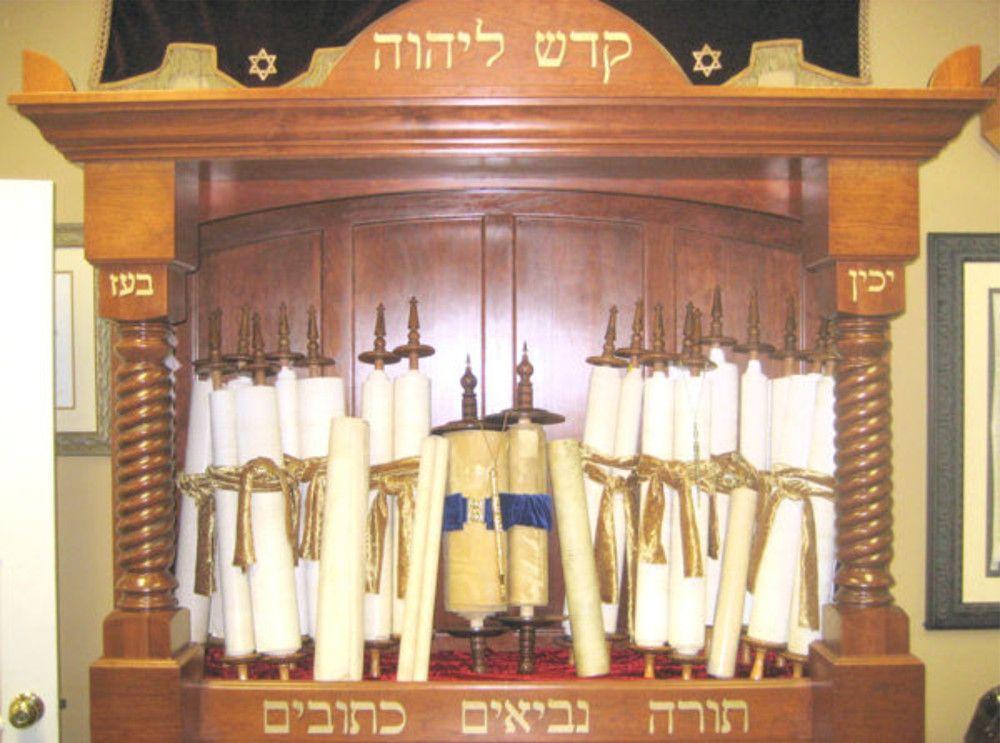 """El Canon Hebreo, los 24 libros de la """"Biblia Judía"""""""
