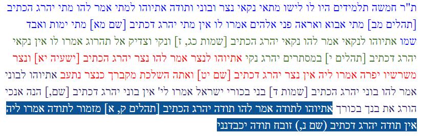 Talmud Sanedrín 43a