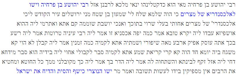 Talmud Sanhedrín 107b, 47a Sotá