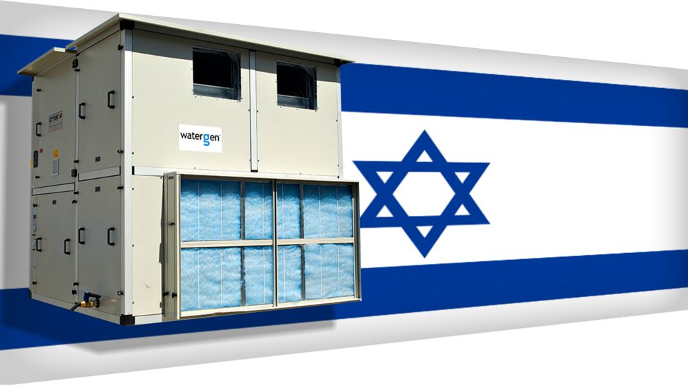 La máquina israelí que convierte el aire en agua potable: ¿puede solucionar un drama mundial?