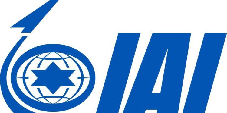 """La Industria Aeroespacial de Israel revela su nuevo """"vigilante de drones"""""""