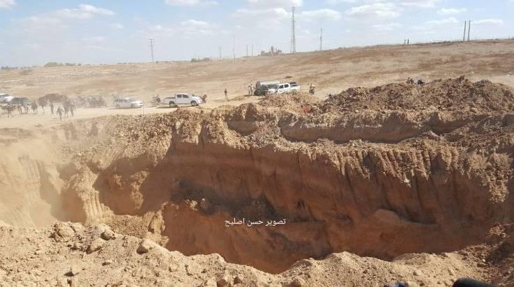 Área donde explotó el túnel del terror