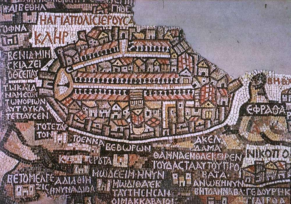 El mapa de Madaba que representa la Jerusalém histórica es parte de un mosaico de piso en la iglesia bizantina primitiva de San Jorge en Madaba, Jordania. (dominio público a través de wikipedia)