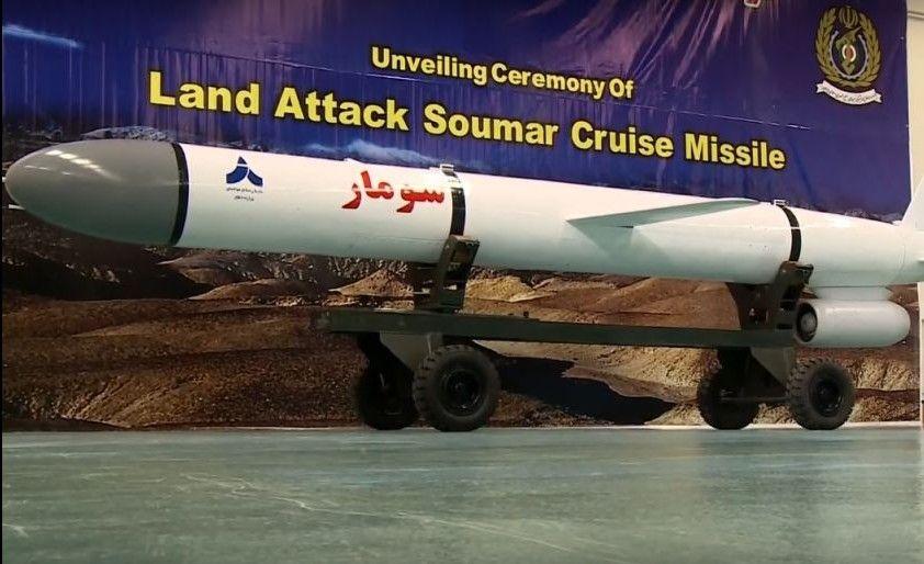 El misil de crucero Soumar en su presentación en marzo de 2015. (captura de pantalla de YouTube)