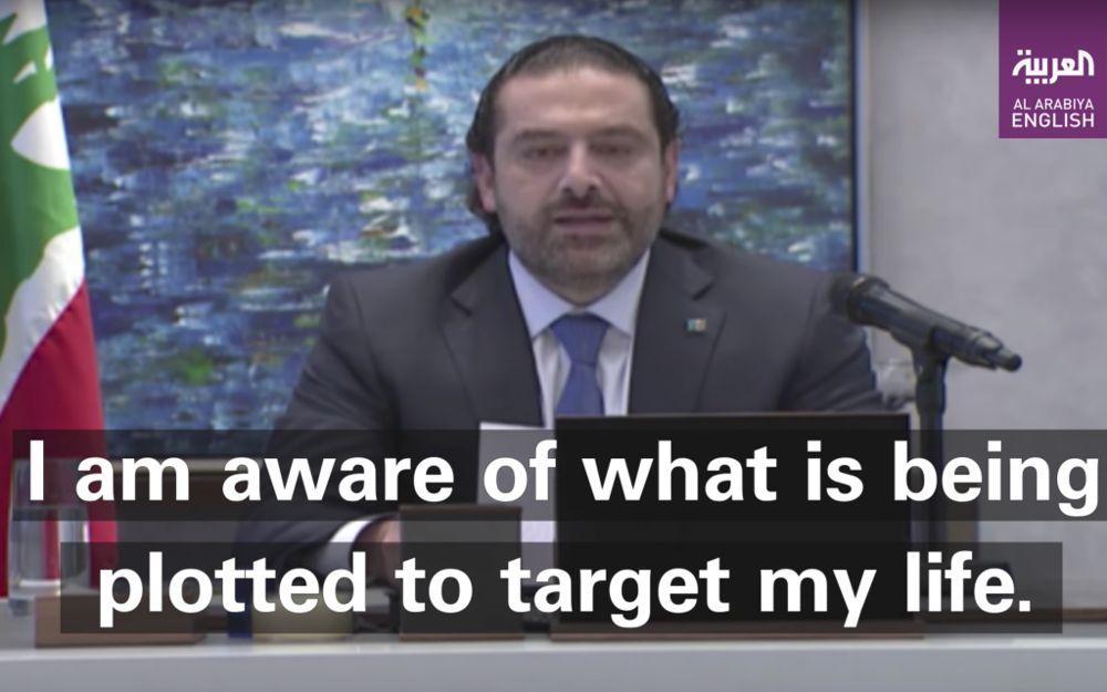 Saad Hariri, al dimitir dijo que teme por su vida