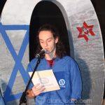 Yom Israel 123