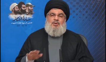 El líder de Hezbollah Hassan Nasrallah amenazó con atacar el reactor nuclear Dimona de Israel en el sur del país en un discurso televisado el 16 de febrero de 2017. (Captura de pantalla / YouTube)