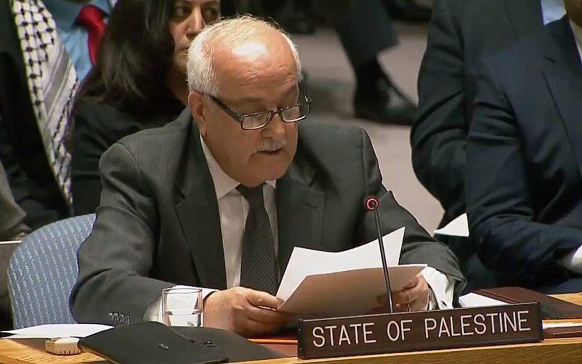 Enviado de la Autoridad Palestina a la ONU Riyad Mansour en el Consejo de Seguridad de la ONU, 8 de diciembre de 2017 (Naciones Unidas)