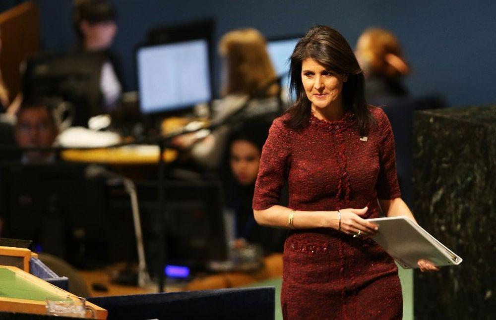 Estados Unidos invita a las naciones que se abstuvieron o rechazaron el voto de la ONU a una recepción