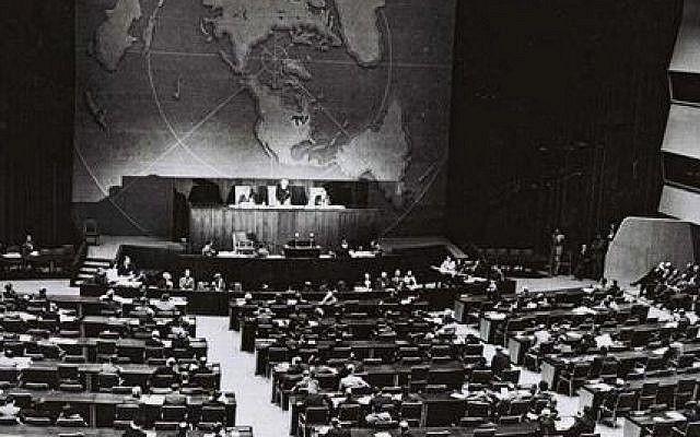 Foto de archivo de la votación sobre el Plan de Partición de las Naciones Unidas para Palestina o la Resolución 181 de la Asamblea General de las Naciones Unidas el 29 de noviembre de 1947 (crédito de la foto: Oficina de Prensa del Gobierno de Israel)