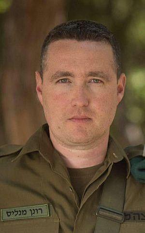 Portavoz de las FDI Brig. Gen. Ronen Manelis. (Fuerzas de Defensa de Israel)
