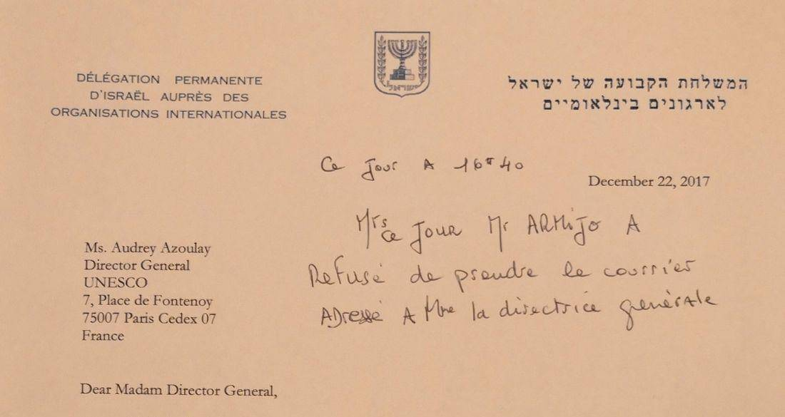 Sobre que contiene la notificación oficial de la retirada de Israel de la UNESCO cuyo enviado, Carmel Shama-Hacohen, intentó entregar a la organización cultural el 28 de diciembre de 2017. (Cortesía)