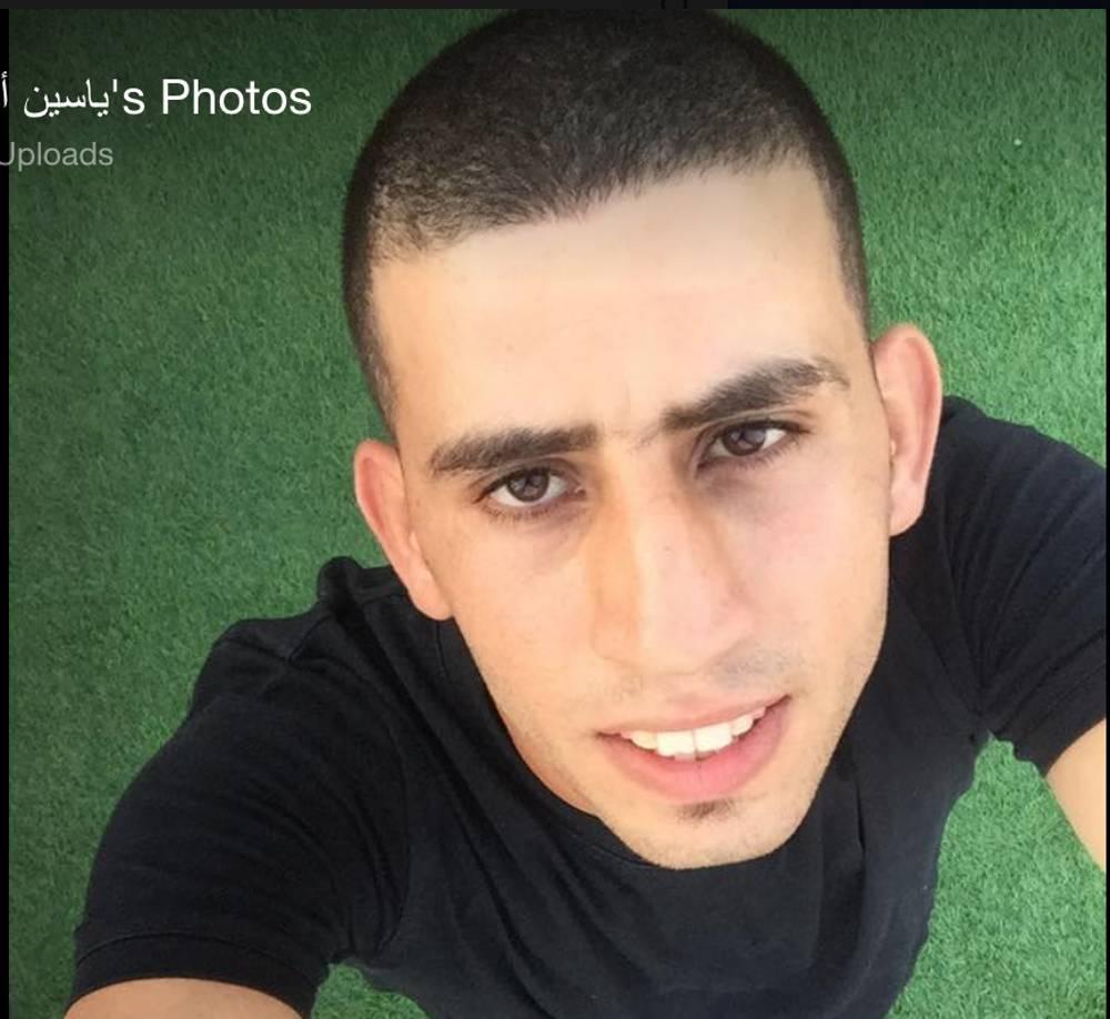 """Terrorista del ataque en Jerusalém: """"por el amor de Al'lah"""""""