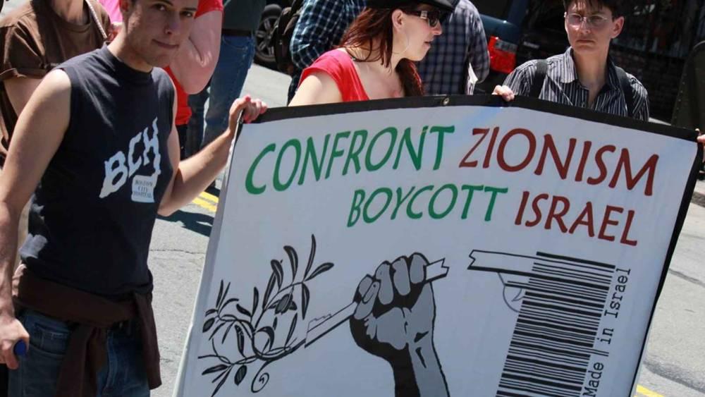 Amnistía Internacional boicotea un evento judío en el Reino Unido para apoyar al BDS