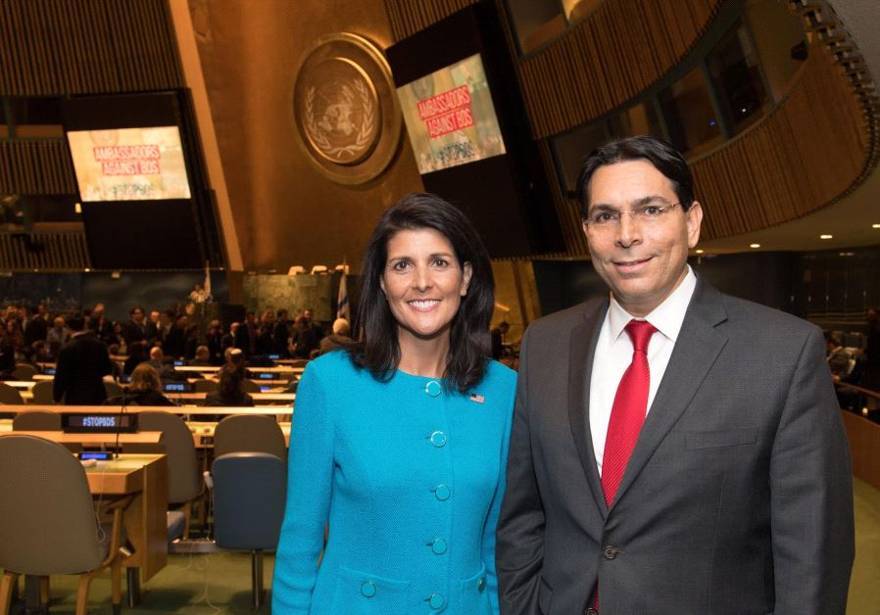 Éxito diplomático de Israel en el Consejo de Derechos Humanos de la ONU