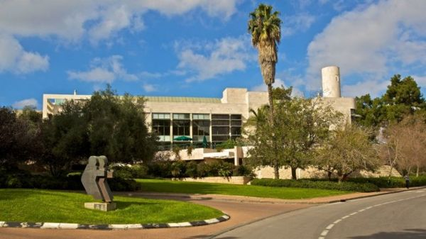 El Instituto Weizmann de Ciencias en Rehovot. (Doron Horowitz / Flash 90)