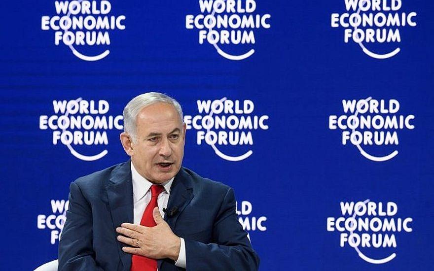 """Netanyahu prometió: """"Mantenemos los lugares santos en cualquier acuerdo de paz"""""""