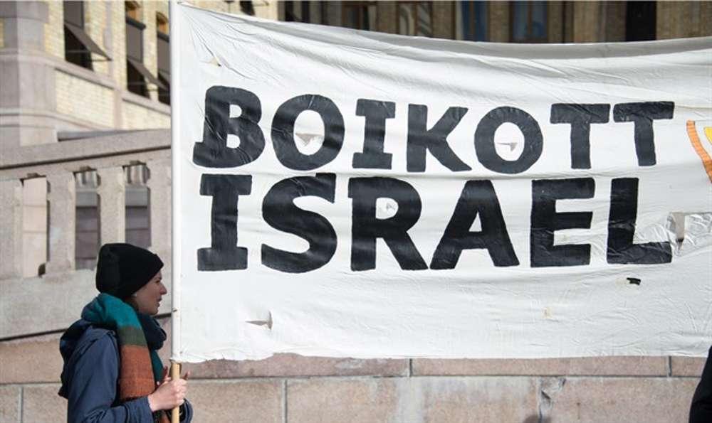 Los manifestantes noruegos fomentan el boicot a Israel (ilustrativo) iStock