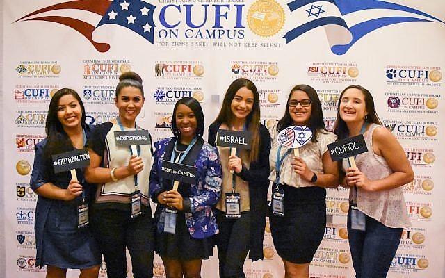 Participantes en la cumbre de CUFI 2017 en Washington, DC, del 17 al 18 de julio de 2017. (Cortesía de CUFI)
