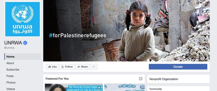"""Página de Facebook de la UNRWA, con la foto de """"Aya"""" como su foto de portada, el 2 de junio, 2017 (Facebook, captura de pantalla)"""