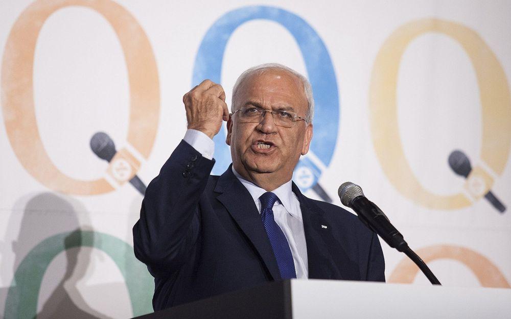 """Autoridad Palestina: """"la paz está fuera de la mesa si Trump no revierte decisión sobre Jerusalem"""""""