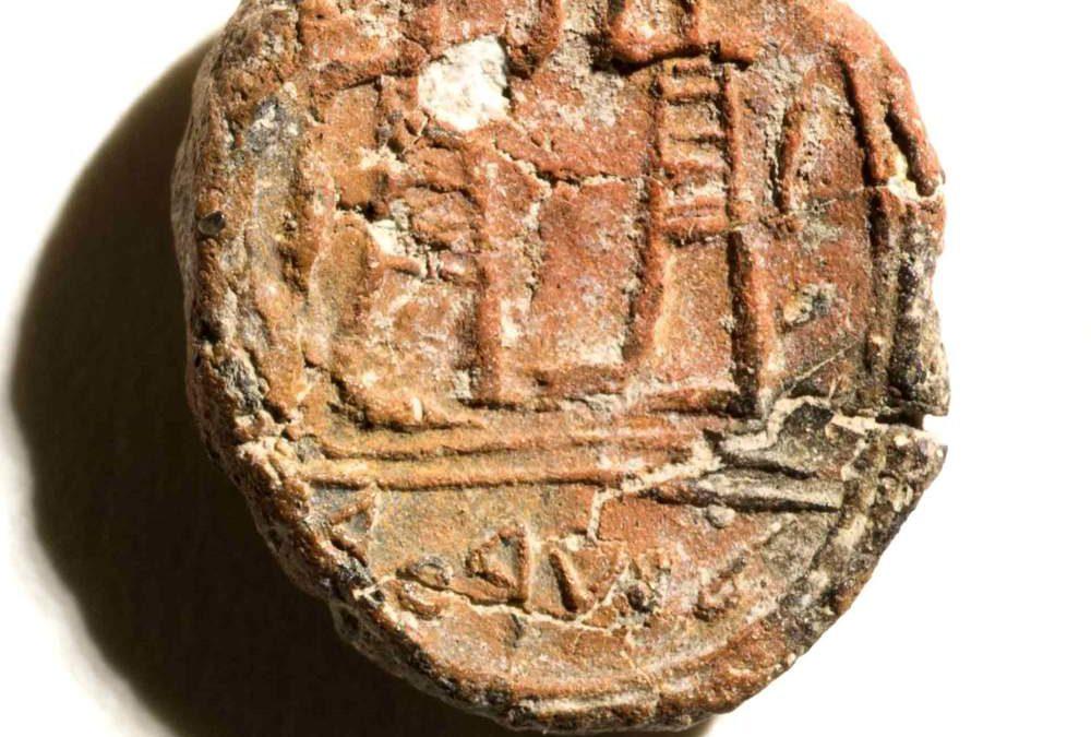 Sello de hace 2.700 años confirma la existencia del gobernador bíblico de Jerusalém