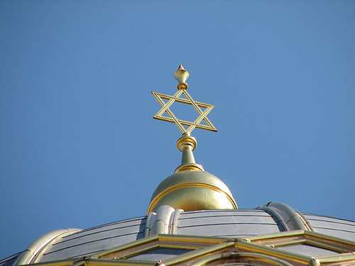 Maguen David: Su origen y significado